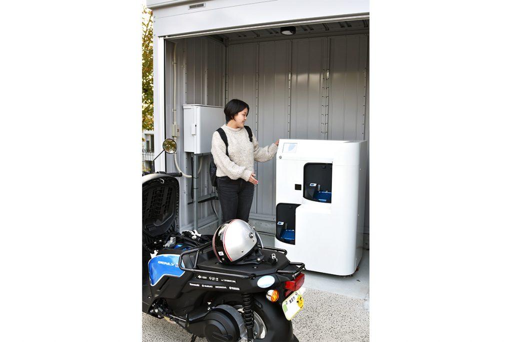 大阪大学に設置されたバッテリー交換機